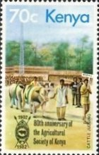 [The 80th Anniversary of Agricultural Society of Kenya, Typ HS]