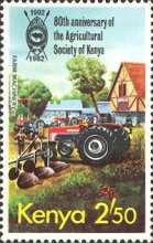 [The 80th Anniversary of Agricultural Society of Kenya, Typ HT]