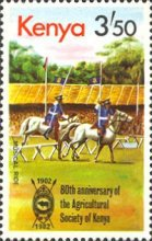 [The 80th Anniversary of Agricultural Society of Kenya, Typ HU]