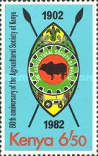 [The 80th Anniversary of Agricultural Society of Kenya, Typ HV]