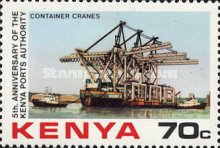 [The 5th Anniversary of Kenya Ports Authority, Typ IB]