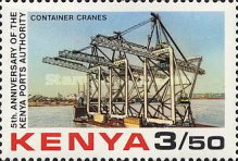 [The 5th Anniversary of Kenya Ports Authority, Typ ID]