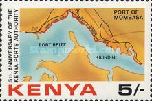 [The 5th Anniversary of Kenya Ports Authority, Typ IE]