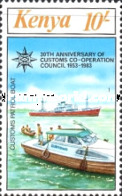 [The 30th Anniversary of Customs Cooperation Council, Typ JB]
