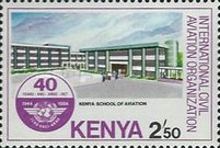 [The 40th Anniversary of International Civil Aviation Organization, Typ KC]