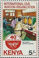 [The 40th Anniversary of International Civil Aviation Organization, Typ KE]