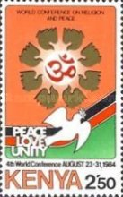 [The 4th World Conference on Religion and Peace, Typ KO]