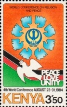 [The 4th World Conference on Religion and Peace, Typ KP]