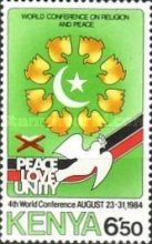 [The 4th World Conference on Religion and Peace, Typ KQ]