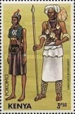 [Ceremonial Costumes, Typ KX]
