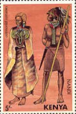 [Ceremonial Costumes, Typ KY]