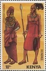 [Ceremonial Costumes, Typ KZ]
