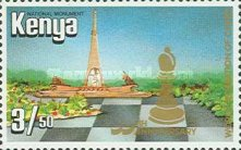 [The 60th Anniversary of International Chess Federation, Typ LC]