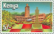 [The 60th Anniversary of International Chess Federation, Typ LD]