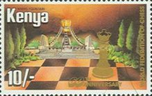 [The 60th Anniversary of International Chess Federation, Typ LE]