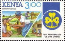 [The 75th Anniversary of Girl Guide Movement, Typ LK]