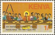 [The 43rd International Eucharistic Congress, Nairobi, Typ ME]