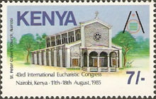 [The 43rd International Eucharistic Congress, Nairobi, Typ MH]