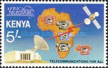 [Telecommunications in Africa, Typ NH]