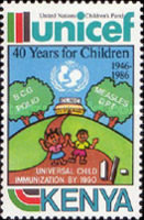 [The 40th Anniversary of United Nations Children's Fund, Typ NS]