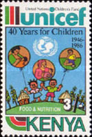 [The 40th Anniversary of United Nations Children's Fund, Typ NT]
