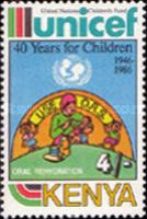 [The 40th Anniversary of United Nations Children's Fund, Typ NU]