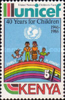 [The 40th Anniversary of United Nations Children's Fund, Typ NV]