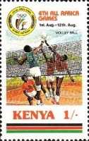 [The 4th All-Africa Games, Nairobi, Typ ON]