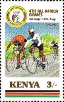 [The 4th All-Africa Games, Nairobi, Typ OO]