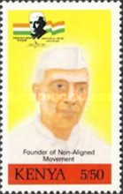 [The 100th Anniversary of the Birth of Jawaharlal Nehru, 1889-1964, Typ RY]