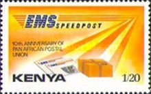 [The 10th Anniversary of Pan African Postal Union, type SF]