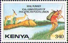 [The 10th Anniversary of Pan African Postal Union, type SG]