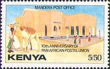 [The 10th Anniversary of Pan African Postal Union, type SH]