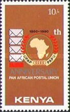 [The 10th Anniversary of Pan African Postal Union, type SJ]