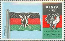 [The 30th Anniversary of Kenya African National Union, type ST]