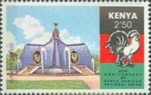 [The 30th Anniversary of Kenya African National Union, type SU]