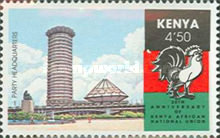[The 30th Anniversary of Kenya African National Union, type SV]