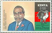 [The 30th Anniversary of Kenya African National Union, type SW]