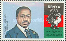 [The 30th Anniversary of Kenya African National Union, type SX]