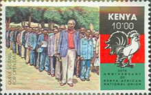 [The 30th Anniversary of Kenya African National Union, type SZ]
