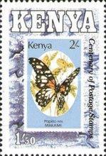 [The 100th Anniversary of First Issued Stamps of British East Africa, type TG]