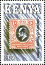 [The 100th Anniversary of First Issued Stamps of British East Africa, type TH]