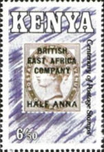[The 100th Anniversary of First Issued Stamps of British East Africa, type TI]