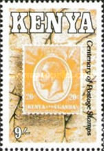 [The 100th Anniversary of First Issued Stamps of British East Africa, type TJ]