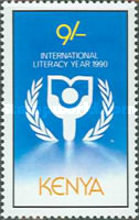 [International Literacy Year, type TO]