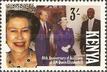 [The 40th Anniversary of Queen Elizabeth II's Accession, type TY]