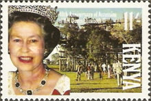 [The 40th Anniversary of Queen Elizabeth II's Accession, type UA]