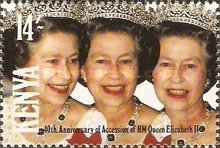 [The 40th Anniversary of Queen Elizabeth II's Accession, type UB]