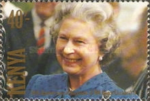 [The 40th Anniversary of Queen Elizabeth II's Accession, type UC]