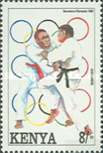 [Olympic Games - Barcelona, Spain, type UO]